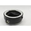 Canon Sony E autofokuszos adapter