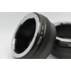 Kép 3/4 - Sony E Pentax adapter