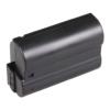 PATONA Nikon EN-EL15 akkumulátor