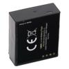 PATONA Panasonic BLG10 akkumulátor
