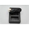 Kép 2/8 - Panasonic BLC12 töltő