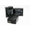 Panasonic BLC12E akkumulátor