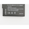 Kép 4/5 - Panasonic G95 akkumulátor - 1400 mAh DMW-BLC12, BLC12E