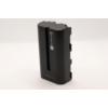 Sony NP-F570 akkumulátor
