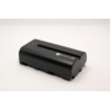 Sony CCR akkumulátor