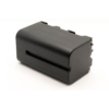 Sony NP-F770 battery