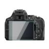 Kép 1/5 - Nikon D5100 kijelzővédő