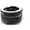 Panasonic Lumix makro közgyűrű