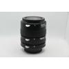 Kép 11/13 - Nikon macro kozgyűrű