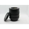 Kép 1/13 - Nikon makro közgyűrű