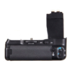 Canon 700D 650D 600D 550D portrémarkolat