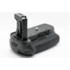 Canon EOS 77D grip
