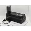 Neewer Nikon D3100 D3200 D3300 D3400 markolat, portrémarkolat