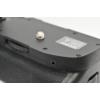 Nikon D5100 portrémarkolat