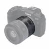 Mcoplus Canon EOS R makro közgyűrű
