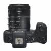 Mcoplus Canon EOS R makro adapter
