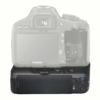 Canon EOS 550D 600D 700D battery grip