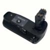Canon BG E20 portrémarkolat