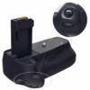 Canon 750D 760D portrémarkolat
