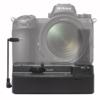 Nikon Z6 battery grip