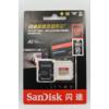 Kép 1/3 - SanDisk Extreme 128GB memóriakártya