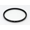 UV lencse védő 82mm filter
