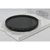 Kép 5/6 - ND2 ND400 filter 67mm szűrő