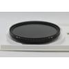 Kép 1/6 - Állítható ND filter 67mm szűrő