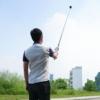 GoPro Hero hosszú monopod