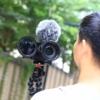 ND filter szűrő cserélő