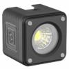 Vizálló kamera lámpa