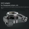 m43 4/3 adapter