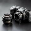Panasonic Nikon adapter