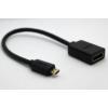 4K HDMI kábel