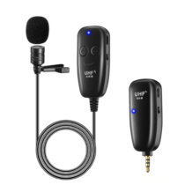 Vezeték nélküli mikrofon