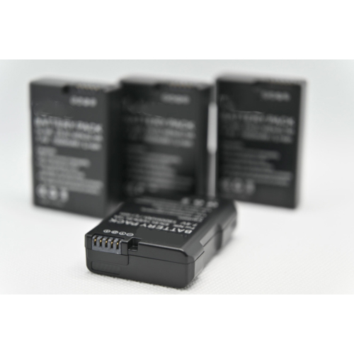 Nikon D5500 akkumulátor