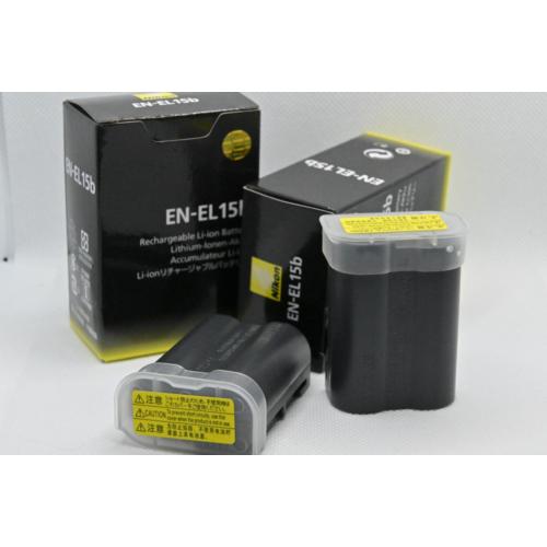 Nikon EN-EL15b akkumulátor