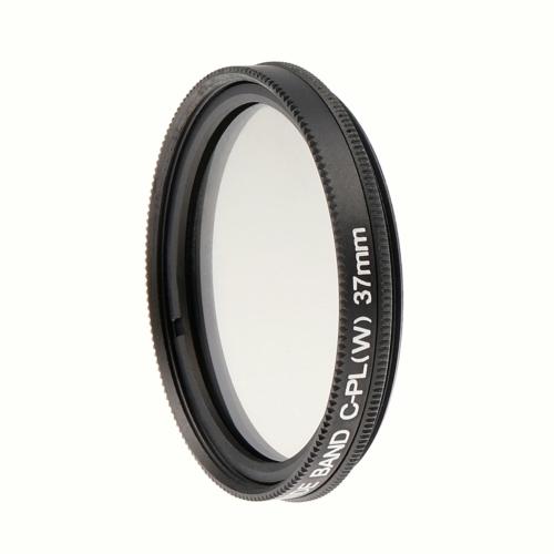 FOTGA PRO1-D Ultra-Vékony CPL Polárszűrő 37mm