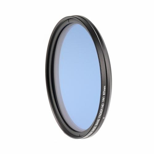 Állítható ND filter 77mm kék szűrő