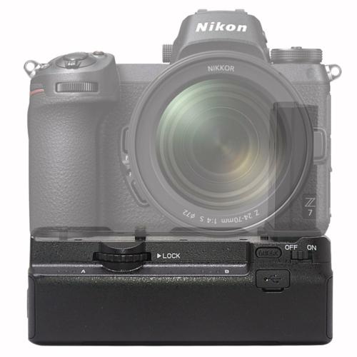 Nikon Z6 portrémarkolat