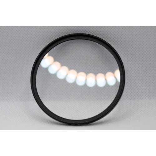 UV szűrő 72mm