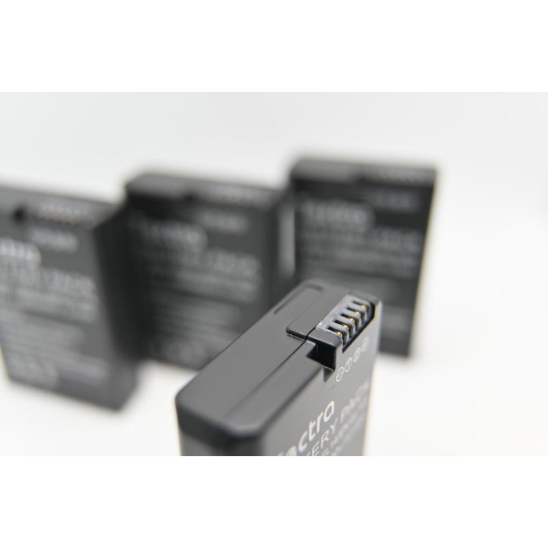 Nikon D5100 akkumulátor