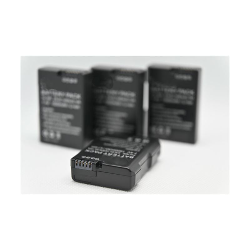 Nikon D5300 akkumulátor