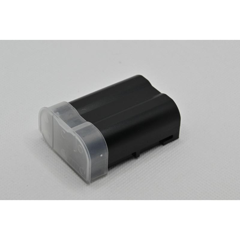 Nikon D7000 akkumulátor 2550 mAh - ENEL15