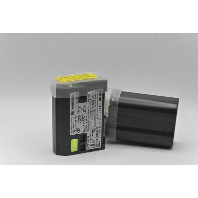 Nikon D5400 akkumulátor