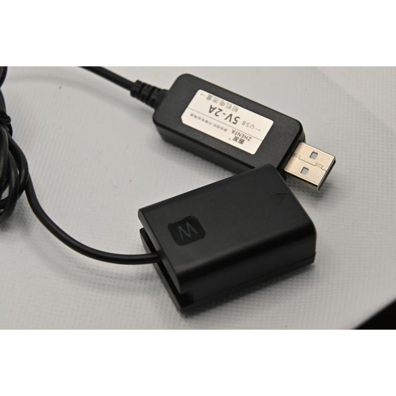 Sony E USB akkumulator