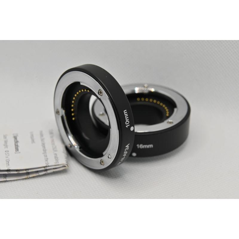 Nikon 1 macro közgyűrű