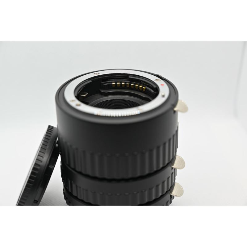 Nikon makro közgyürüsor