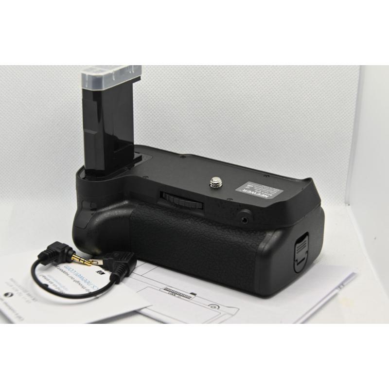 Nikon D3300 markolat, portrémarkolat