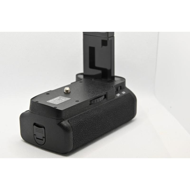 Nikon D5100 markolat